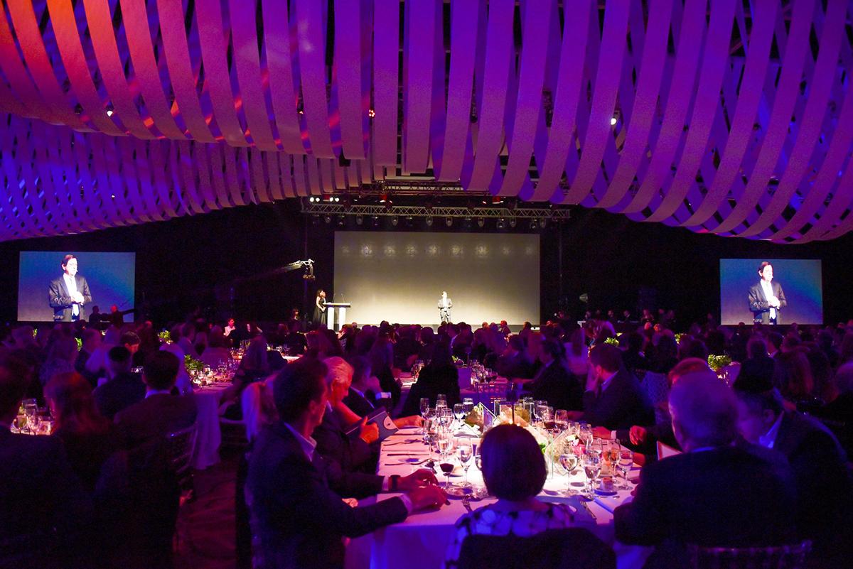 2018 Annual Dinner Gala